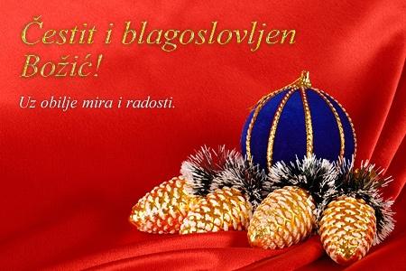 čestitke za boži Čestit i blagoslovljen Božić | Otok Lokrum čestitke za boži